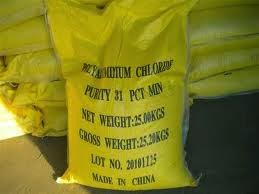 Hóa chất trợ lắng bể bơi Poly Aluminium Chloride (PAC 31%) 2